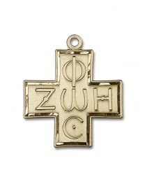 14kt Gold Filled Light & Life Cross Pendant with Gold Filled Lite Curb Chain