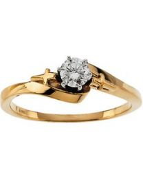 14k Yellow Gold 1/4 CTW Diamond Ladies Engagement Ring - Size 6